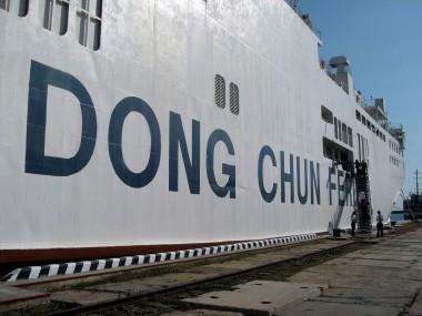DongChun01